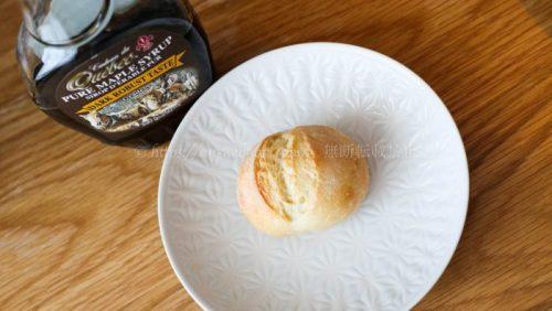 Pan& パンド 冷凍パン 【38%OFF】ライスファイン(20個入り)