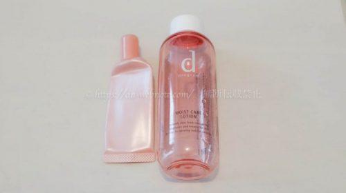 dプログラム モイストケア 化粧水 クリーム