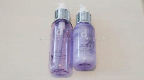 d プログラム バイタルアクト 化粧水 乳液