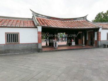 台湾結婚写真 海外ウエディングフォト 台北 林安泰古厝民俗文物館撮影