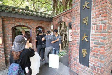 台湾結婚写真 海外ウエディングフォト 台北 大同大学撮影