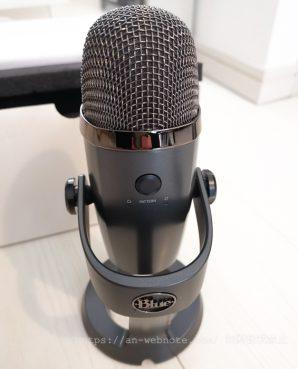 logicool「Blue Microphones Yeti Nano コンデンサーマイク ロジクール おすすめ 購入レビュー デスク周り リモート環境