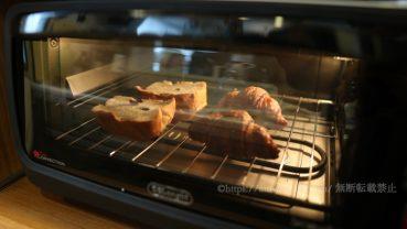 デロンギ ミニオーブン コンベクションオーブン 口コミ 購入レビュー レシピ