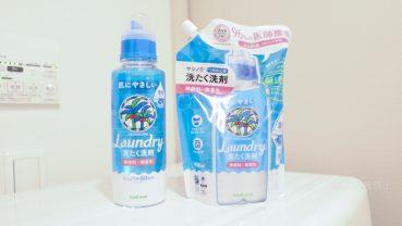 《SARAYA(サラヤ)》ヤシノミ洗たく洗剤(濃縮タイプ)無香料 無添加