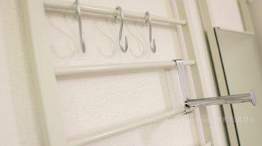 日本製 つっぱり式ラダーラック 突っ張り 幅40cm ホワイト 棚板 ハンガー 吊り下げ収納 壁がけフック