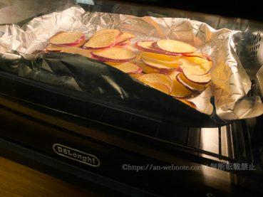 デロンギ コンベクションオーブン スフォルナトゥット・イーヴォ ミニコンベクションオーブン [EO90155J-W] ブログ クチコミ 購入レビュー さつまいもチップス