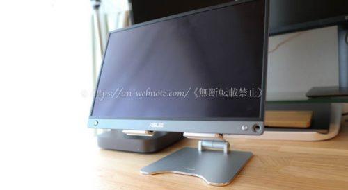 ASUS「ZenScreen MB16AMT(モバイルモニター) 購入レビュー デスク周り デスク環境