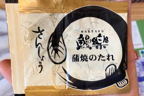 【宮城県都農町】国産うなぎ蒲焼5尾セット
