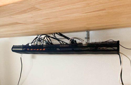 ケーブル配線トレー サンワサプライ メッシュ 汎用タイプ CB-CT5 配線整理 コード整理 PCデスク デスク周り デスク環境