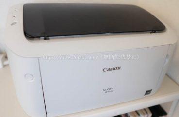 CANON「LBP6040 モノクロレーザープリンター」 キャノン