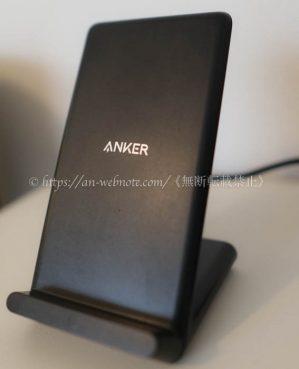 Anker PowerWave 10 Stand ワイヤレス充電器 購入レビュー スマホスタンド デスク周り デスク環境