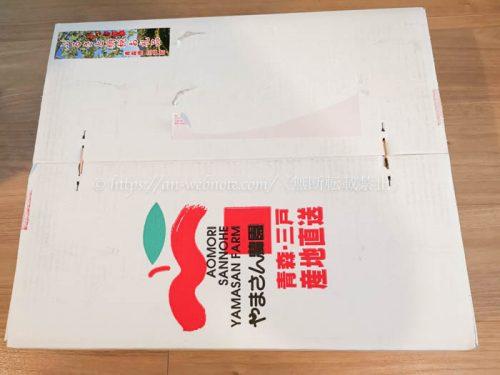 楽天ふるさと納税 おすすめ 食品 青森県三戸町 青林 18〜20玉(約5kg)