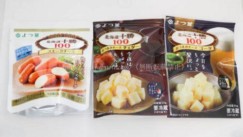 楽天ふるさと納税 おすすめ 食品 【北海道上士幌町】よつ葉 チーズとバターの詰め合わせ