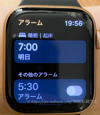 アップルウォッチ Apple Watch SE 6 感想 使用レビュー 使い道 アプリ アラーム