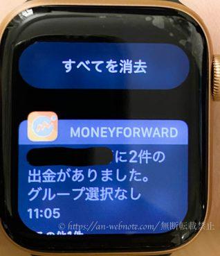 アップルウォッチ Apple Watch SE 6 感想 使用レビュー 使い道 通知