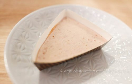 無添加 グルテンフリー 米粉 農薬不使用 オーガニック 楽天ふるさと納税 返礼品 おすすめ 小麦粉不使用 トライアングルチーズケーキ チーズケーキ専門店のカップチーズケーキ食べ比べ20個セット