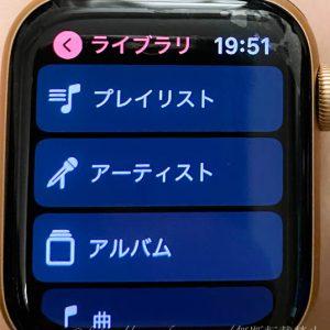 アップルウォッチ Apple Watch SE 6 感想 使用レビュー 使い道 アプリ ミュージック 音楽再生 iphone 同期