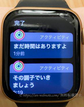 アップルウォッチ Apple Watch SE 6 感想 使用レビュー 使い道 アプリ アクティビティ