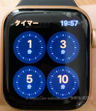 アップルウォッチ Apple Watch SE 6 感想 使用レビュー 使い道 アプリ タイマー