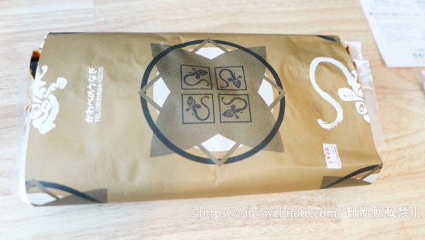 楽天ふるさと納税 「かわべ」うなぎ蒲焼150g×6匹 おすすめ 冷凍 鰻 静岡県 返礼品