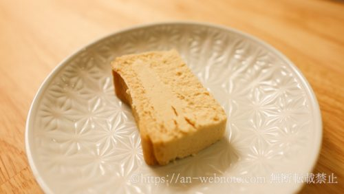 楽天ふるさと納税 無添加スイーツ 野菜食堂めぐみカフェ】濃厚!チーズテリーヌ 1本 お菓子・チーズケーキ おすすめ 人気