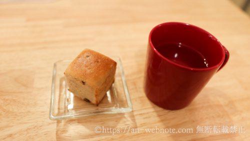 楽天ふるさと納税 おすすめ 人気 返礼品 グルテンフリー 米粉パン 無添加