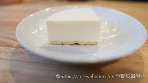 楽天ふるさと納税 おすすめ 返礼品 人気 チーズケーキ 無添加 丹後ジャージー牧場 チーズケーキ セット